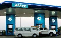 В Абу-Даби переводят транспортные средства на природный газ