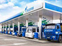 В Самарской области появятся новые заправки для автомобилей с ГБО