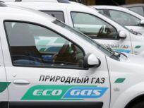В Москве будут обсуждать перевод авто на газ