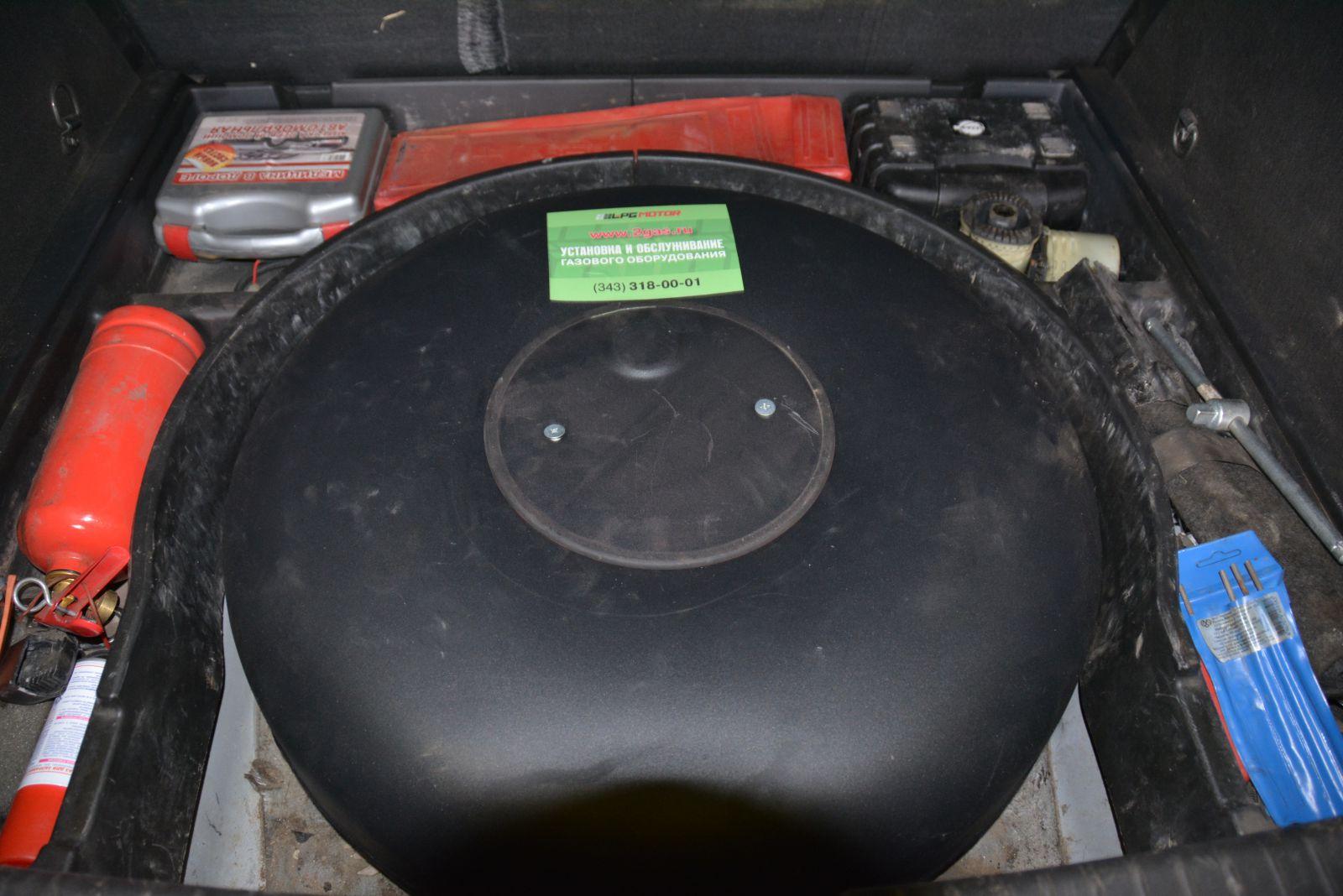 Установлен торроидальныйбаллон на 60лссенсором уровня газа