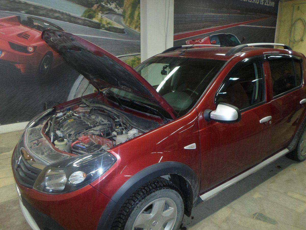 Установка ГБО на автомобиль Рено Сандеро